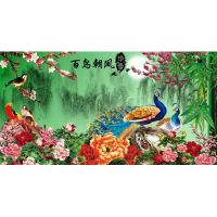 Павлин . Китайская живопись