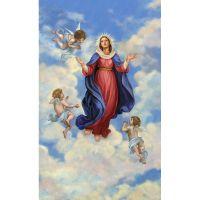 Торжество Успения Пресвятой Девы Марии.