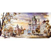Городской пейзаж. Сергей Брандт
