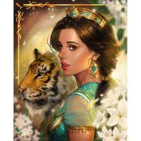 Жасмин и тигр