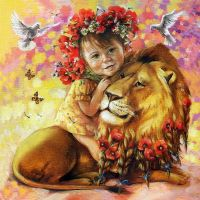 Лев и дети солнца